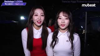 Behind the Show Backstage 181009