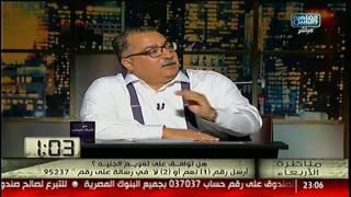 ماجد شوقى: سعر الدولار عرض وليس مرض!