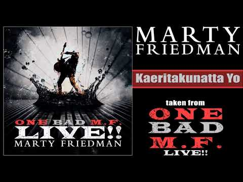 MARTY FRIEDMAN - KAERITAKUNATTA YO (OFFICIAL AUDIO)