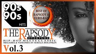 90's best Euro-Rap & Rapsody Hits Vol.3 (Serega Bolonkin Video Mix)│Хиты Рэпсоди и ЕвроРэп Видеомикс