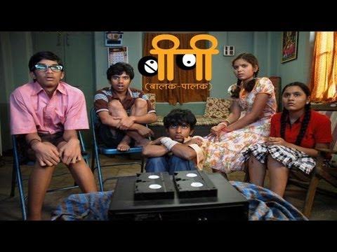 BP (Balak Palak) - Marathi Movie - Ritesh...