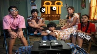 BP (Balak Palak) - Marathi Movie - Ritesh Deshmukh
