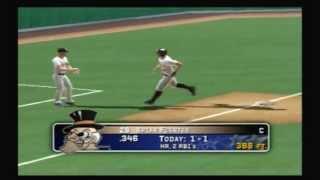 Wake Forest Baseball Game (MVP NCAA Baseball 06)