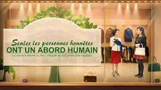 Chant chrétien pour la vie « Seules les personnes honnêtes ont un abord humain »