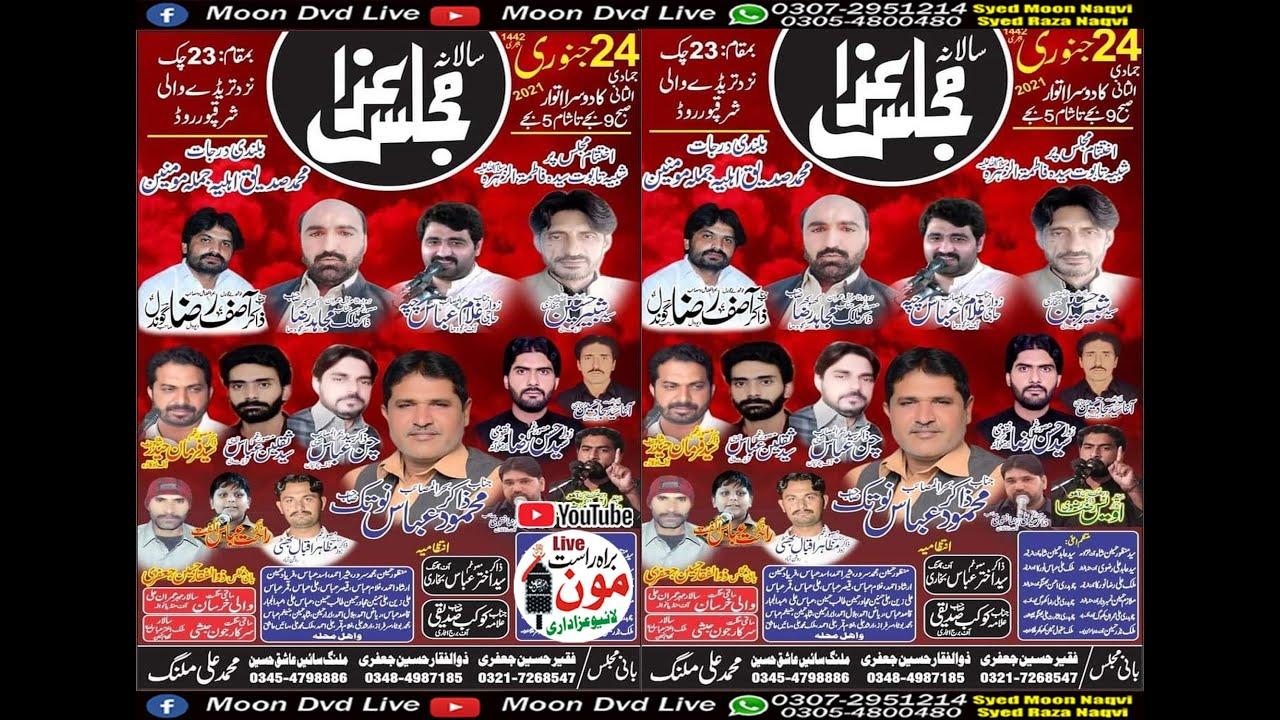 #LiveMajlis Aza 24 January 2021 At 23 chak Tradey Wali  #Moondvdlive
