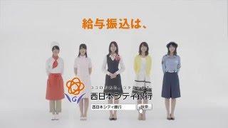 出演 若田部遥 ( HKT48 ) 2016/02/016~:OA 第4弾は若田部遥さんのみの...