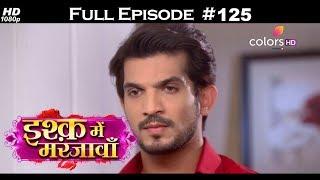 Download Mp3 Ishq Mein Marjawan - Full Episode 125 - With English Subtitles