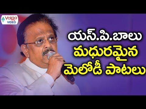 S P Balasubrahmanyam Telugu Melody Songs Volga Videos 2017