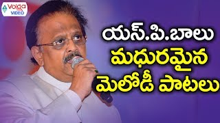 S P Balasubrahmanyam Telugu Melody Songs - Volga Videos 2017