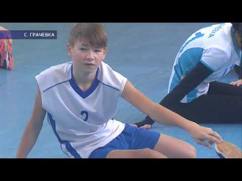 В селе Грачёвка открыли детско-юношескую спортивную школу
