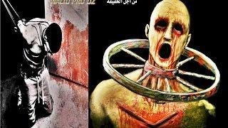عمليات تعذيب و إبادة الشعب الجزائري أثناء حرب التحرير المجيدة (بشهادات حية)