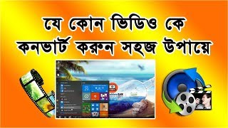 Best video converter for Android mobile or pc