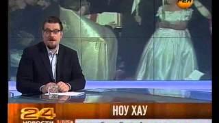 видео Этикет в повторном браке.