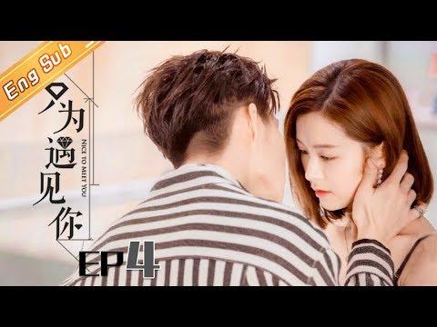 Nice to meet you chinese drama ep 4 eng sub