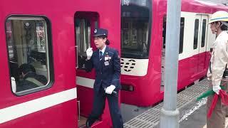 神奈川新町後ろ4両切り離し(20171201)