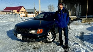 Audi 100 C4 2.0 1992 тест-драйв
