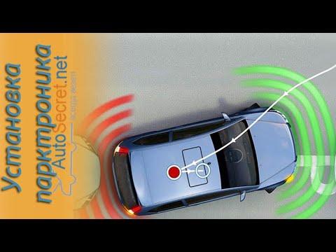 Видеоинструкция по установке парктроника в задний бампер машины Рено Кангу 2
