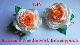 DIY Украшение на заколке МК Розы из атласных лент в стиле Канзаши  Можна на любую основу.