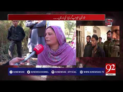 Andher Nagri - 24 December 2017 - 92NewsHDPlus