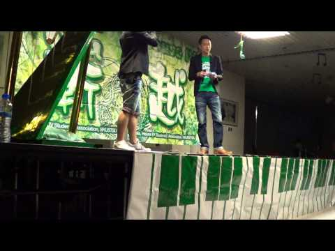 House IV Singing Contest (Heat)     8/10/2013     part 4