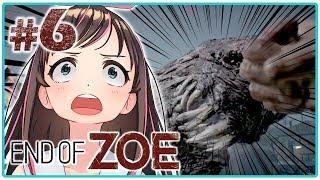 【Banned Footage / End Of Zoe】#6 キズナさん、何回落ちたら気が済むんですか・・・【BIOHAZARD 7 re