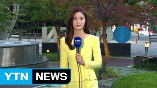 날씨 맑고 초여름 더위의성 30℃·서울 26℃  YTN