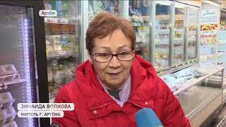 В районы Приморья повезли рыбу по социальной цене