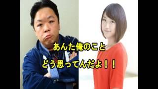 【伊集院光】テレビ朝日竹内由恵アナウンサーの発言に激怒!!その真相とは?