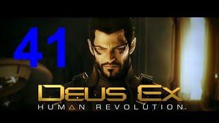 Прохождение Deus Ex: Human Revolution - 41 Часть [HD] на русском. - Сингапур