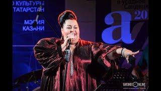 Мариам Мерабова, Этери Бериашвили, Катерина Балыкбаева выступят на фестивале «JAZZ в Кремле»