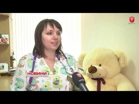 VITAtvVINN .Телеканал ВІТА новини: В ополонку за зміцненням імунітету, новини 2019-01-16
