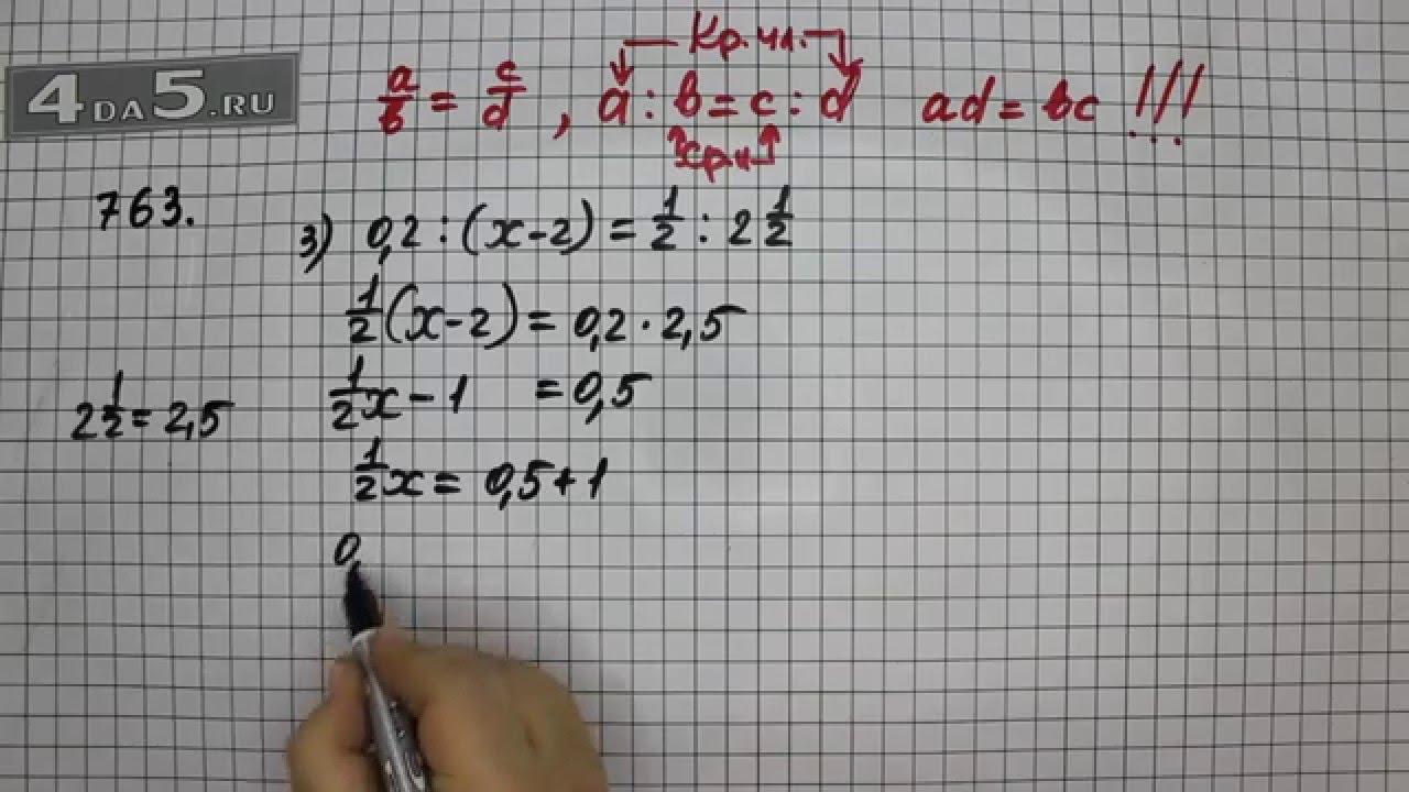 з кл 6 гдз математики