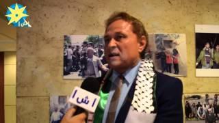 بالفيديو : علاء حيدر : وكالة أنباء الشرق الأوسط ومصر كلها تساند الفلسطينيين بكل قوة