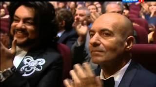 Филипп Киркоров на Первой Российской национальной музыкальной премии (телеверсия)