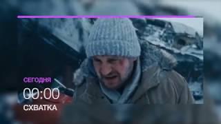 Лиам Нисон в фильме