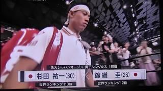 大坂なおみ復帰初戦!& 錦織圭vs杉田祐一!