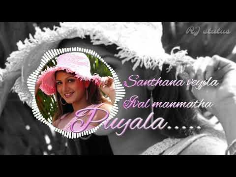 Tamil whatsapp status lyrics    RJ status    azhagiya laila