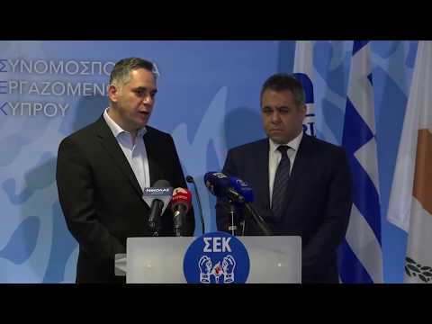Συνάντηση Νικόλα Παπαδόπουλου με την Εκτελεστική Επιτροπή της ΣΕΚ