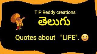 whatshaap-status-nitya-satyalu-tpreddy-creationstop-10-most-amazing-top-10-top-10-list-mostamazi