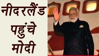 PM Modi in Netherlands, Know Schedule । वनइंडिया हिंदी
