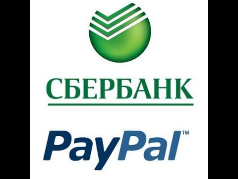 Вопрос: Как добавить еще одну кредитную карту в Paypal?