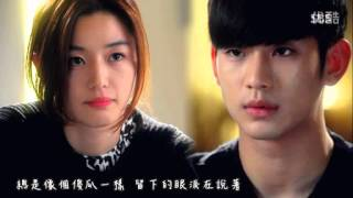 Video Hyorin-Hello/Goodbye (You Who Came From The Star) OST- Chinese sub download MP3, 3GP, MP4, WEBM, AVI, FLV April 2018