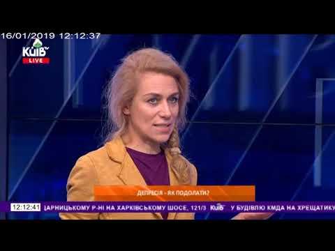 Телеканал Київ: 16.01.19 Київ Live 12.00