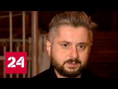 """Гендиректора """"Рустави 2"""" избил сын экс-лидера грузинской оппозиции"""