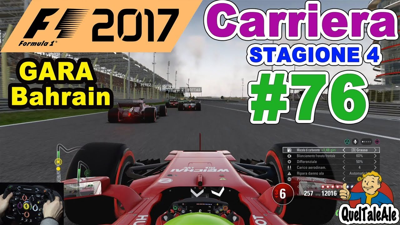 f1 2017 ps4 gameplay ita t300 carriera 76 gara. Black Bedroom Furniture Sets. Home Design Ideas