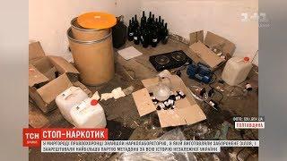 На Полтавщині правоохоронці вилучили найбільшу в історії України партію метадону