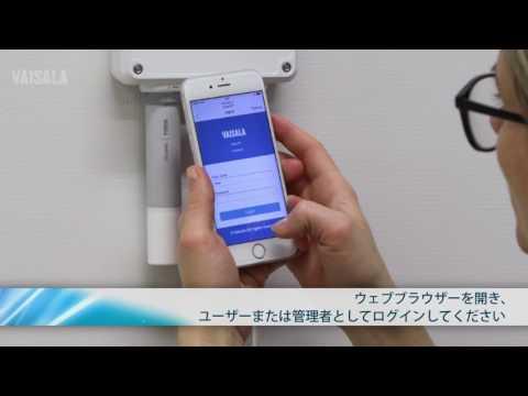 ワイヤレス機能を搭載したホストデバイス「Indigo 201 アナログ出力変換器」を新発売