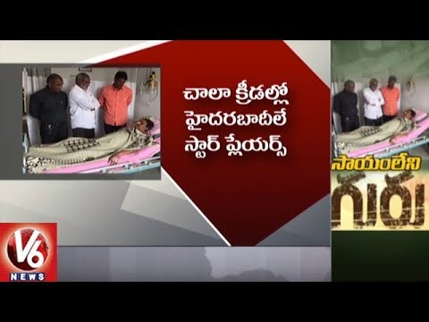 Special Report On Sports Authority Of Telangana Coaches | V6 News