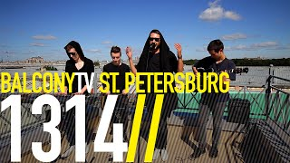 Watch 1314 Ministry Of Secrets video