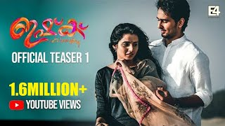 ISHQ Official Teaser | Shane Nigam | E4 Entertainment | Anuraj Manohar